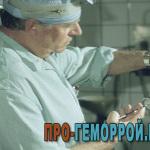 Инстилляция лекарства — методика лечения геморроя