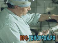 Инстилляция лекарства при геморрое