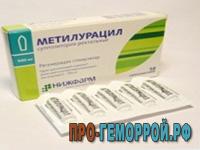 Метилурациловые cвечи от геморроя при кровотечении