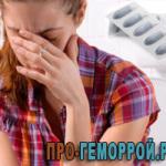 Свечи от геморроя после родов