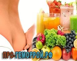 Как вылечить геморрой диетой