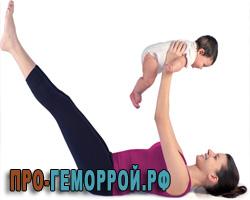Как избавиться от геморроя после родов