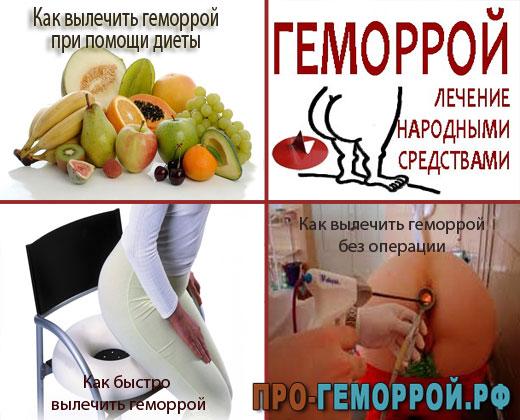 народные средства лечения паразитов человека