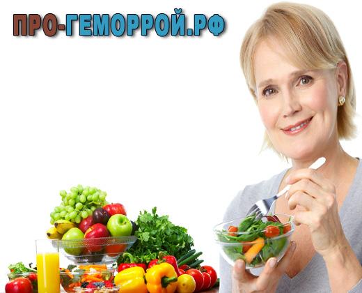 Построение диеты при геморрое