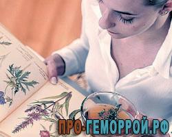 Лечение геморроя у девушек народной медициной