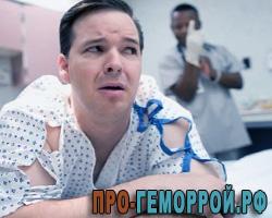 Лечение мужского геморроя