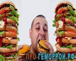 Нерациональное питание- причина возникновения геморроя