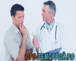 Геморрой у мужчин фото лечение симптомы. Чем лечить геморрой