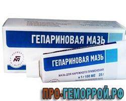 Лечение геморроя таблетками лучшие, эффективные.