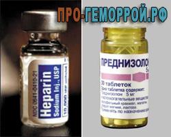 Действующие вещества мази Гепатромбин Г