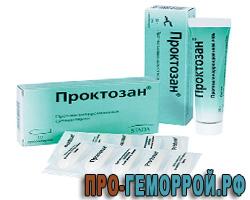 Проктозан – мазь от геморроя